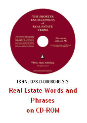 The Shorter Encyclopedia on CD-ROM
